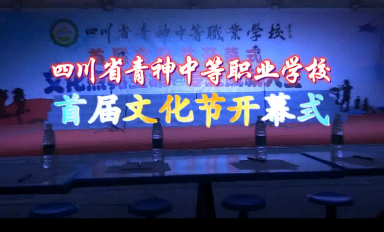 2017年五四文艺汇演